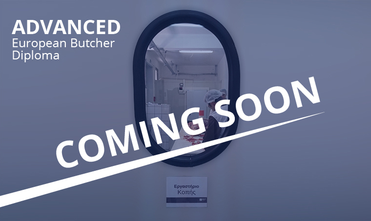 Coming soon European Butcher Diploma